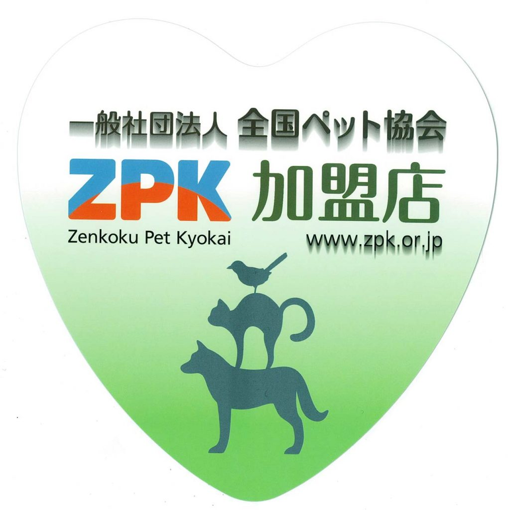 ZPK加盟店