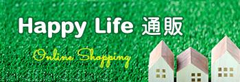 banner_online_shopping