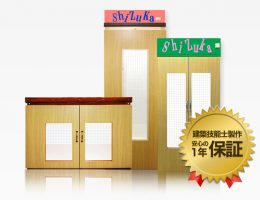 shizuka-box-thumb
